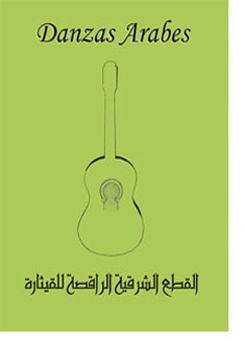 Picture of DANSES ARABES Guitare FLAMENCO Tablature
