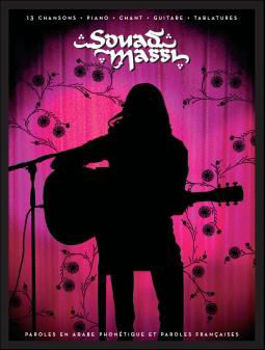 Picture of MASSI SOUAD BEST OF ACOUSTIC 13 titres