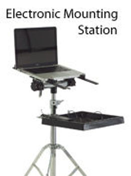 Picture of SUPPORT PC ELECTRONIC STATION GIBRALTAR