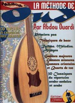 Picture of METHODE DE OUD +CD OUARDI ABDOU