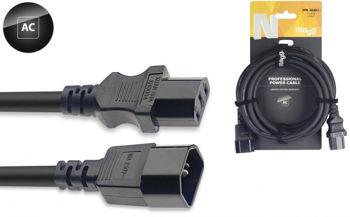 Image de Cable de rallonge secteur 1.5m Pro