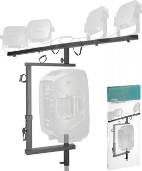 Image de Barre extension lumière pour Stand Enceinte