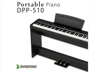 Picture of Piano Numerique MEUBLE DYNATONE 88 Touches BLANC (Support & 3 pedales)